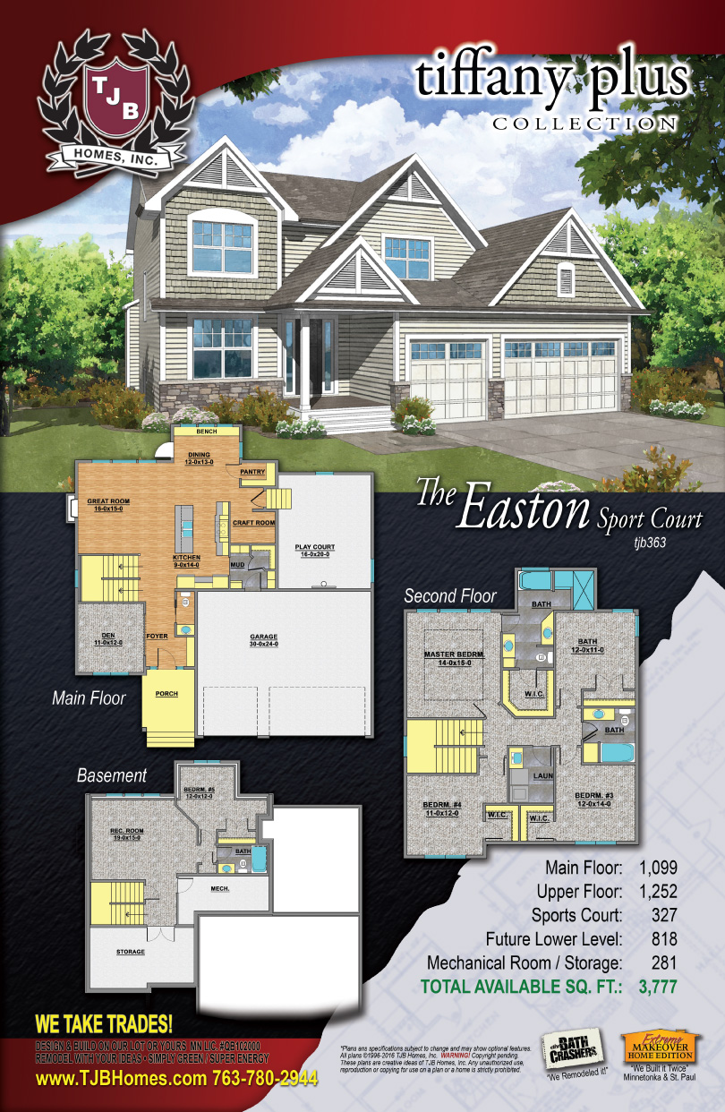 Tiffany Plus Collection Home Plans - The Easton Sport Court