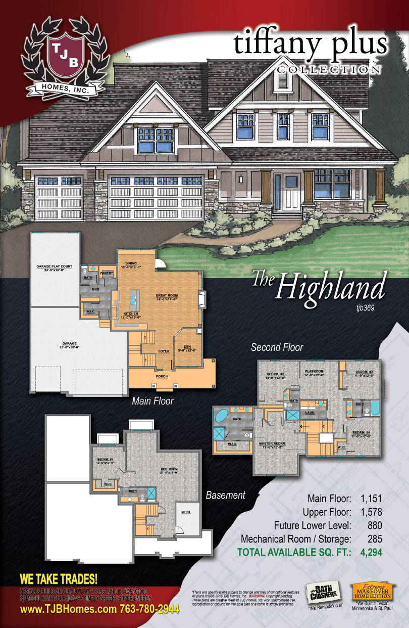 Tiffany Collection Home Plans - The Highland